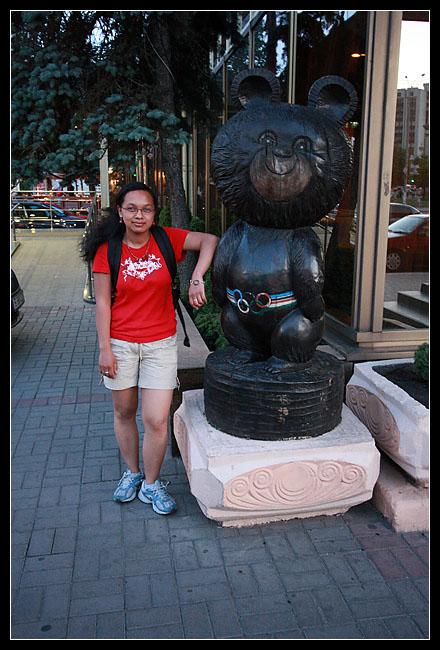 L'ours à droite… :wink: